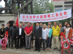 chinese-railroad-workers-ceremony-2016